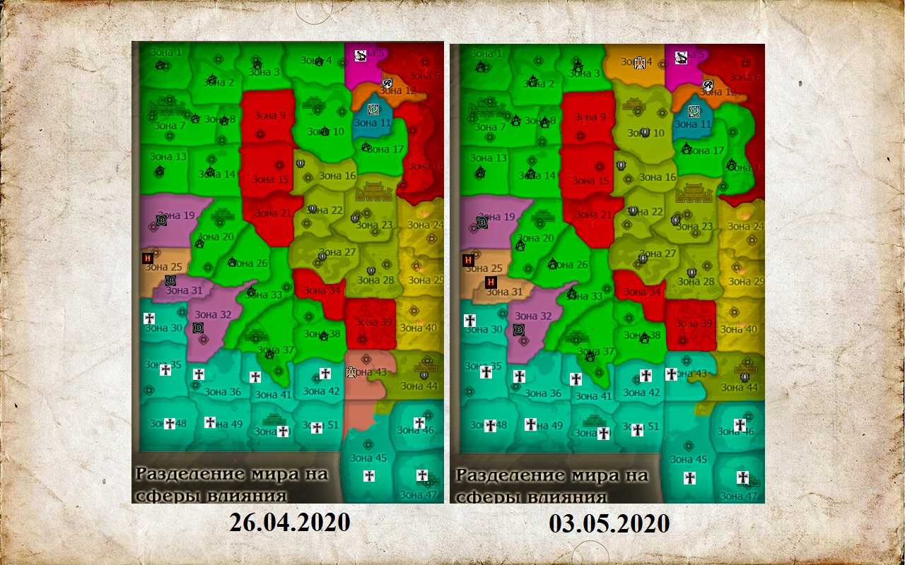 ГВГ 04.05.2020 ФИНАЛ.jpg